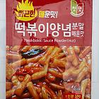 ★특별할인★떡볶이분말스프[매운맛]