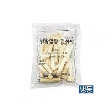 한품-냉동 말랑말랑밀떡160g(인상)