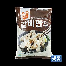 갈비만두1kg(새아침)